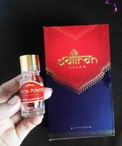 Saffron Salam, mua 1 tặng 1